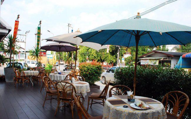 Nak Nakara Hotel Chiang Rai